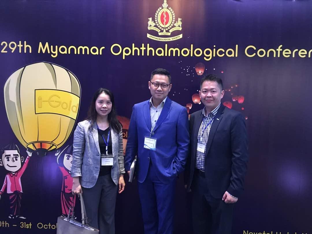 Myanmar Ophthalmological Conference, Yangon, Myanmar